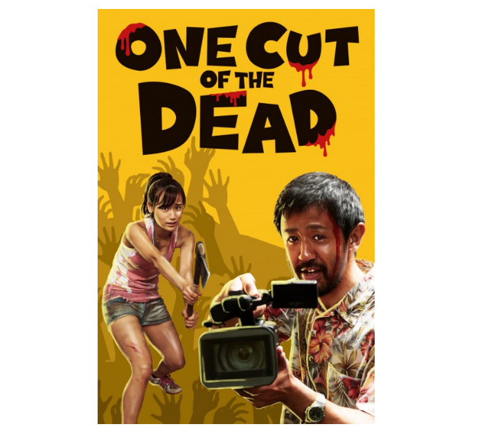 หนัง One Cut of the Dead (2018)